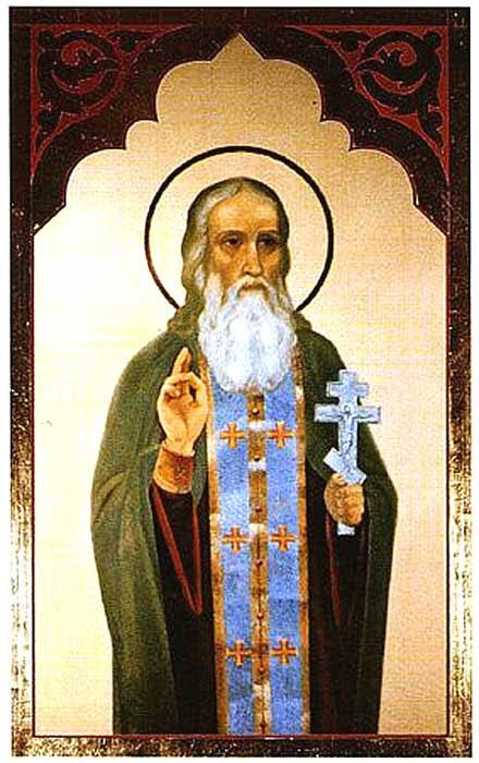IMG ST. ATHANASIUS of Serpukhov