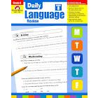 Daily Language Review: Grade 8 [Book]