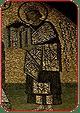 Ήταν το Βυζάντιο κράτος θεοκρατικό;
