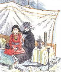 Risultati immagini per mogli di maometto