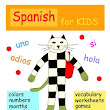 Spanish for Kids: Printables, Activities and Vocabulary Word Work
