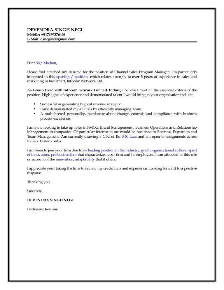 Bain cover letter