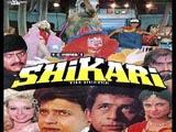 Shikari: The Hunter