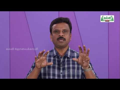 முப்பரிமாணம் Std 12 TM Physics oscillation In LC Circuits Kalvi TV
