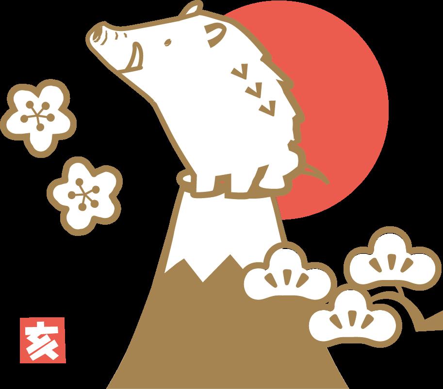 年賀状2019無料イラスト富士山と猪1