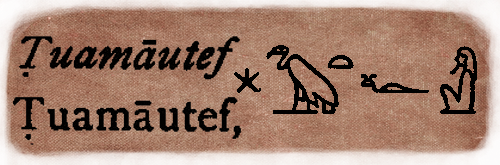 Duamutef - Tuamutef's name