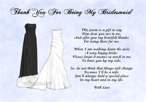 bridesmaid poem wedding day gift