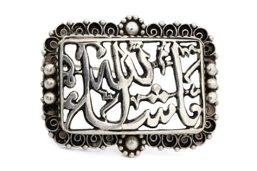 900 Silver Jerusalem Brooch Arabic Calligraphy Antique 1930s