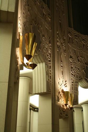Baha'i House of Worship