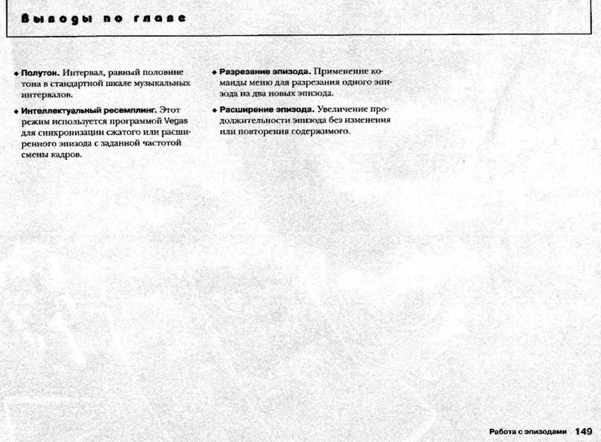 http://redaktori-uroki.3dn.ru/_ph/12/403532067.jpg