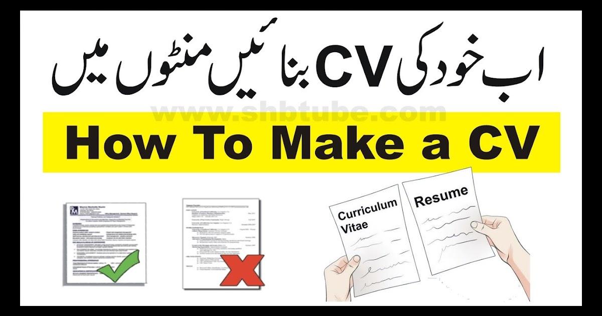 Resume Meaning In Urdu - Best Resume Examples