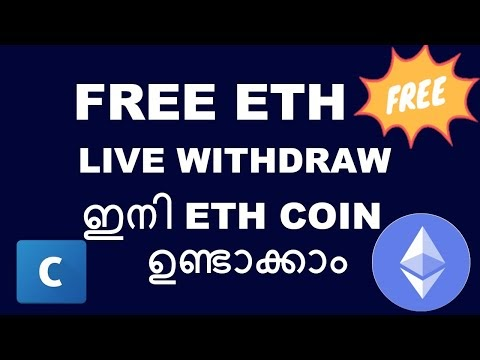 Free eth coin earning site || genuine ethereum coin mining with proof