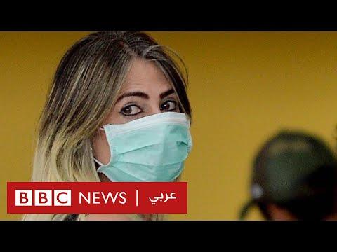 فيروس كورونا: هل تفيد أقنعة الوجه حقا؟