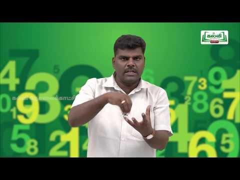 வகுப்பு10 கணக்கு அலகு 7 அளவியல் கோளம் Kalvi TV