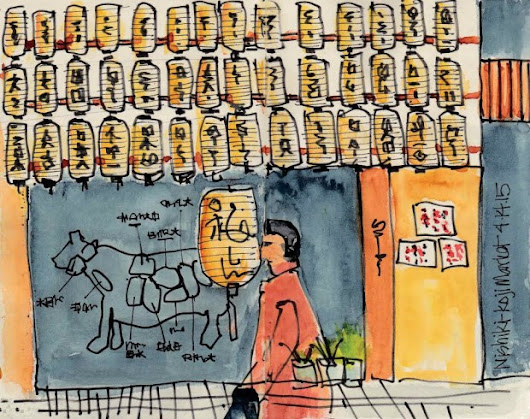 Making Memories in Kyoto: Sketches of Japan by Cathy McAuliffe | Wanderarti