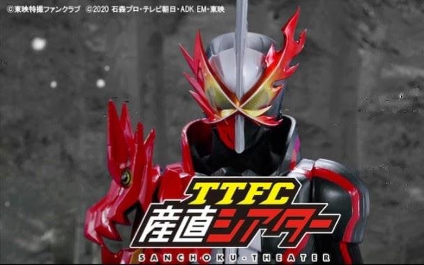 Tokutube - Kamen Rider Saber TTFC Direct Teather Episódio 01
