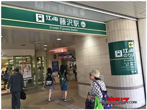 江之島電鐵15.jpg