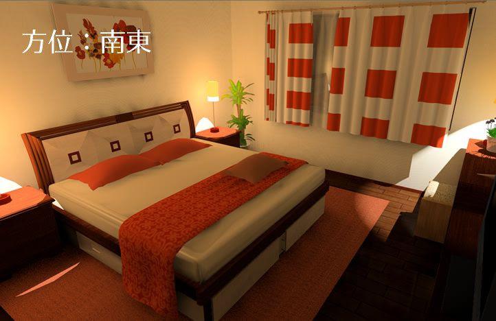 寝室の風水インテリア 間取りやベッドの配置&方角 - 運びを ...