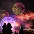 Have fun in the New Year Events in Great Britain