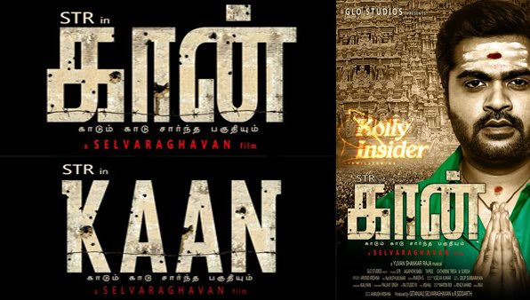 Kaan first look from Today