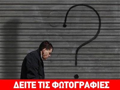 http://www.zougla.gr/Image.ashx?fid=511145&w=400&h=300&q=80