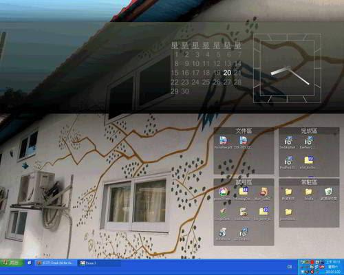 se-desktopconstructor-04