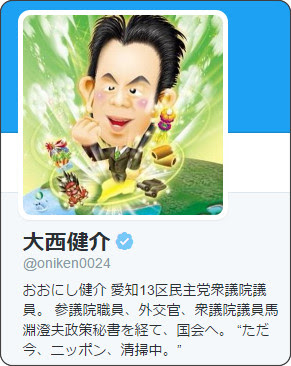https://twitter.com/oniken0024