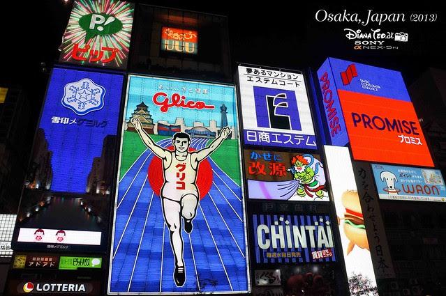 Japan - Osaka 04