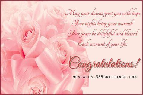 Wedding Congratulations Messages   Friend wedding, Gifts