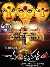 Chandrakala (2014) DVDRip Hindi Dubbed Full Movie Watch Online Free