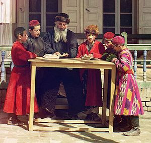 English: Jewish Children with their Teacher in...