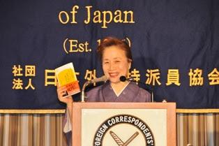 Istri PM Jepang yg brutal !