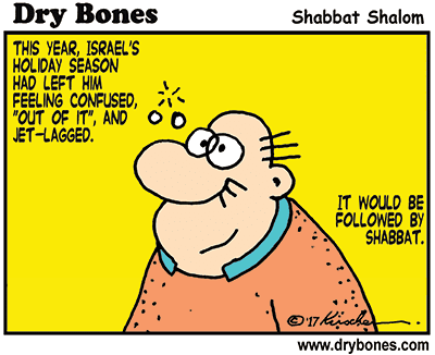 Dry Bones cartoon,Jewish, holidays, Israel,