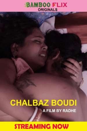 Chalbaz Boudi (2020) BambooFlix Video