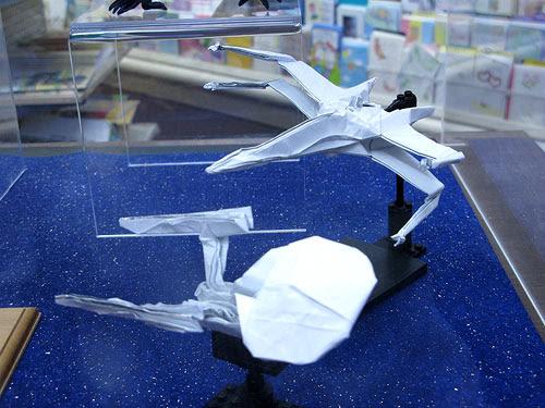 Enterprise Origami Model