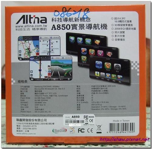 Altina A850 衛星導航 外盒