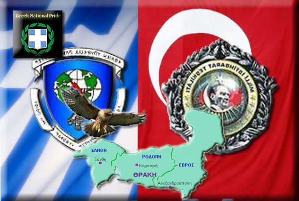 """Η Άγκυρα απειλεί έμμεσα και μιλάει για """"Τούρκους της Δυτικής Θράκης"""""""