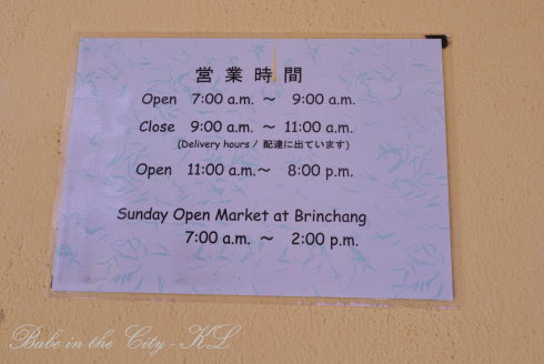 Hatter's Cafe & Bakerie - opening hours