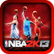 [New Game] 2K Games Releases NBA 2K13, Invites Players To 'Enter The New Dynasty'