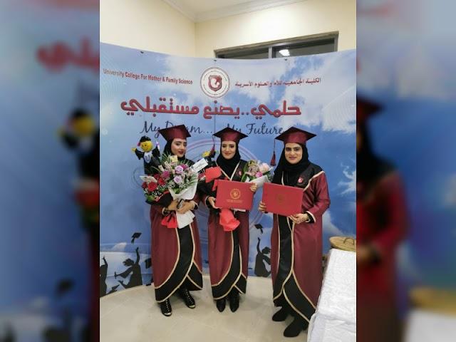 الامارات.. نسائية دبي تحتفي بخريجات دبلوم الأمومة وعلوم الأسرة
