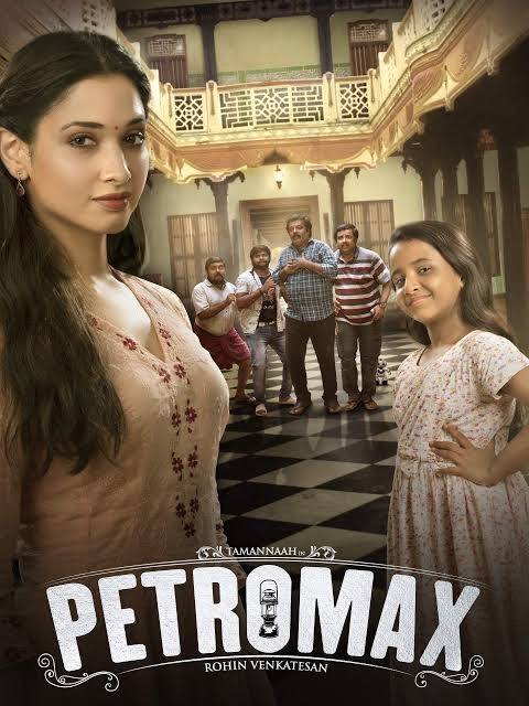 Petromax (2020) New South Hindi Dubbed Full Movie download filmyzilla HD