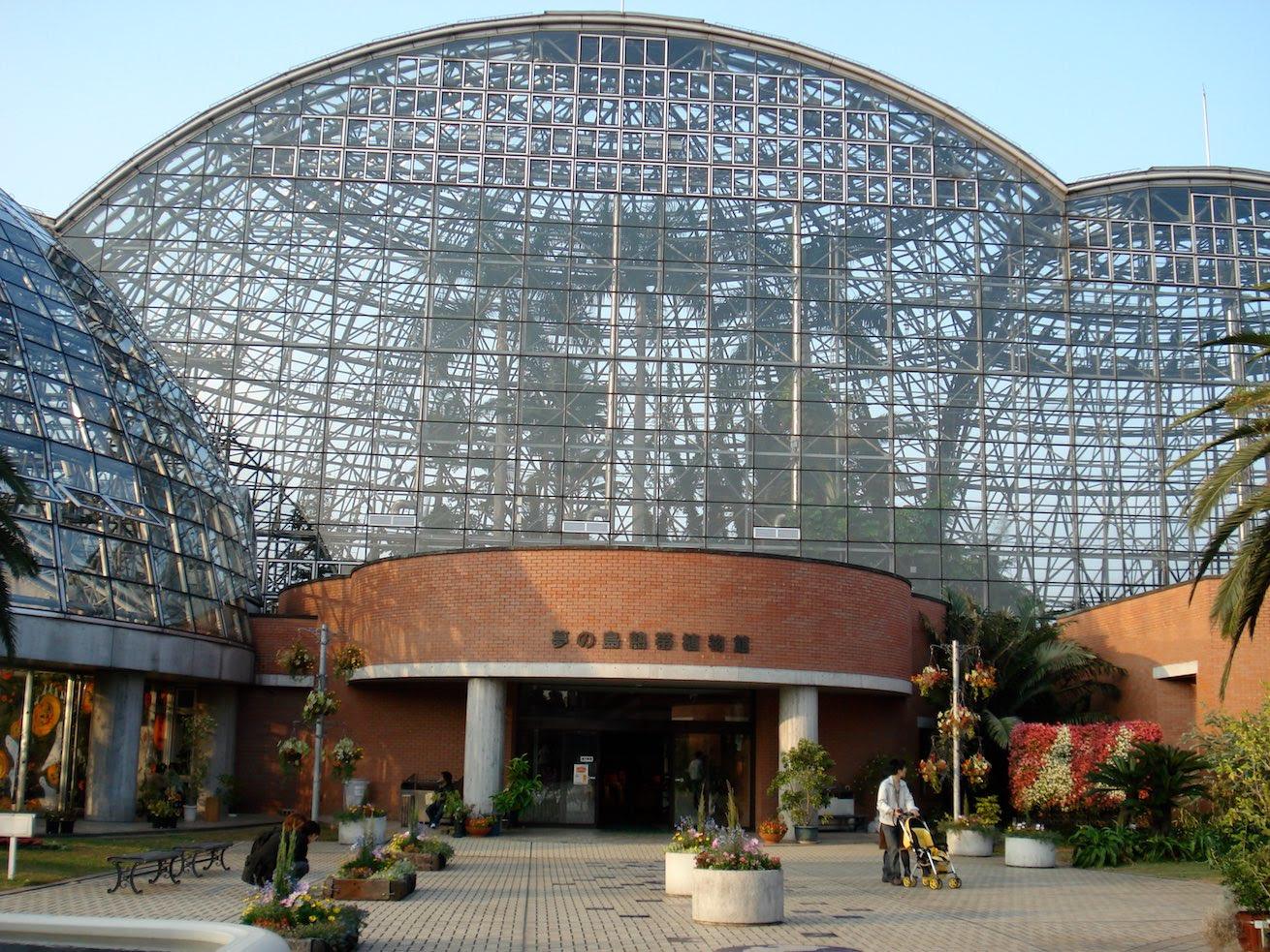 Yume No Shima Tropical Greenhouse Dome Next Stop Japan