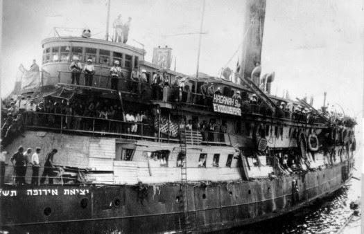 La nave Exodus, con a bordo circa 4000 profughi ebrei sopravvissuti alla Shoah. Proveniente dalla Germania, la nave fu intercettata dagli inglesi e costretta a ripercorrere l'intero viaggio a ritroso.