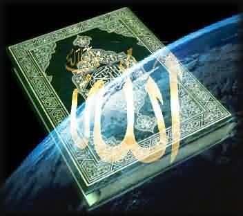 """""""أنا أعبد الله مسلما، إذن أنا موجود"""""""