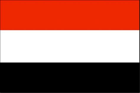 10 Interesting Facts about Yemen   In Fact Collaborative