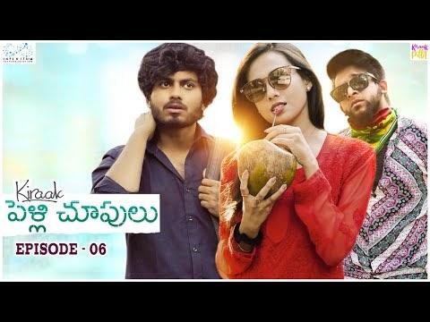 Kiraak Pelli Choopulu Web Series Episode 6