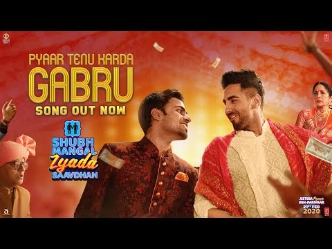 Gabru Lyrics [गबरू]  - Shubh Mangal Zyada Saavdhan | Ayushmann Khurrana |Yo Yo Honey Singh