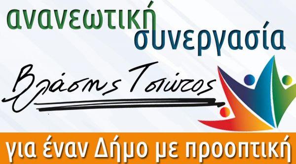 http://www.tsiotos.gr/media/k2/items/cache/bebada99aaa9847746eea59472544575_L.jpg