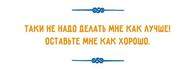 4432201_60710R3L8T8D650o01 (650x231, 26Kb)