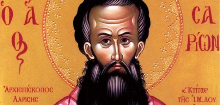 Άγιος Βησσαρίων: Ο Αρχιεπίσκοπος Λαρίσης